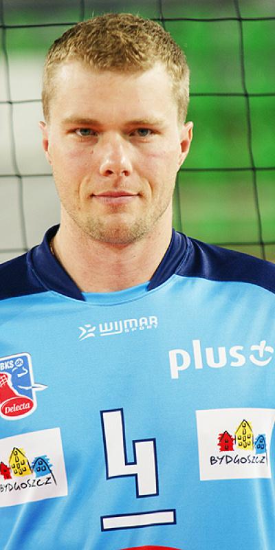 Wojciech Jurkiewicz