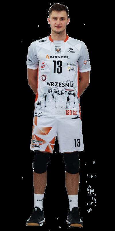 Tomasz Pizuński