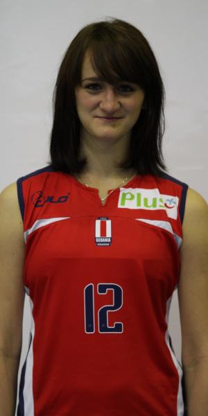 Joanna Kocemba